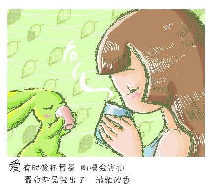 漫画 小公主心中的爱