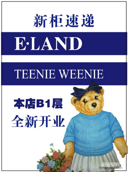 Teenie Land