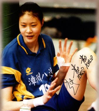 赵蕊蕊中国体坛女排美女写真