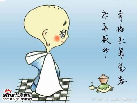 漫画:小和尚